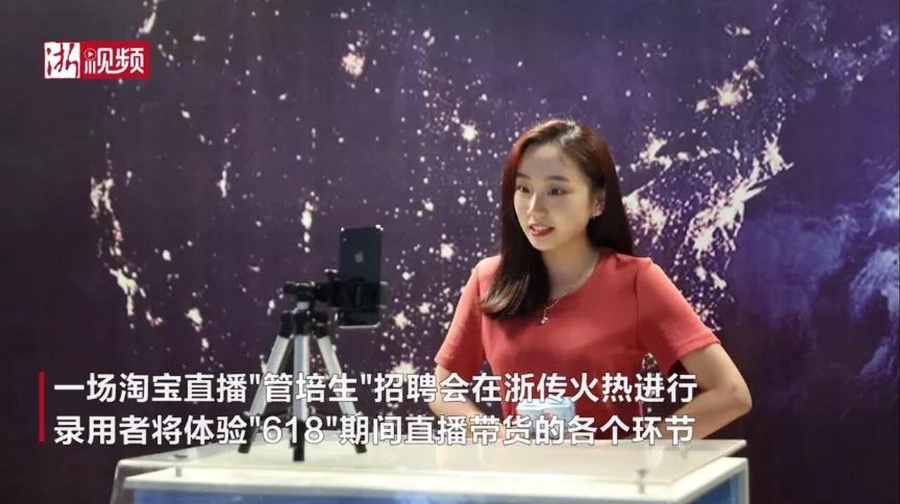 浙传播音主持专业学生试播